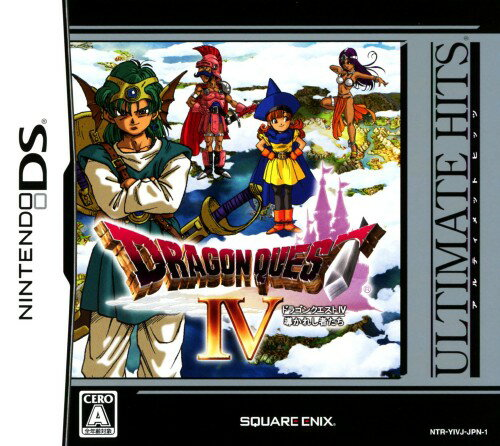 Nintendo DS, ソフト IV :DS