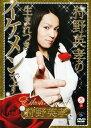 【中古】笑魂シリーズ 狩野英孝の生まれつきイケメンです 【DVD】/狩野英孝DVD/邦画バラエティ