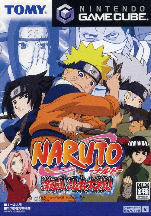 【中古】NARUTO−ナルト− 激闘忍者大戦!ソフト:ゲームキューブソフト/マンガアニメ・ゲーム
