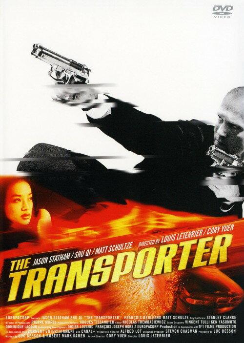 【中古】廉価】トランスポーター 【DVD】/ジェイソン・ステイサムDVD/洋画アクション