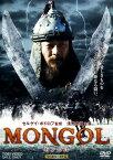 【中古】モンゴル/浅野忠信DVD/洋画アジア
