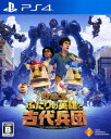 【中古】KNACK ふたりの英雄と古代兵団ソフト:プレイステーション4ソフト/アクション・ゲーム