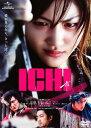 【中古】ICHI 【DVD】/綾瀬はるかDVD/邦画歴史時代劇