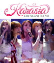 【中古】初限)KARA 2nd JAPAN TOUR 2013 KARASIA 【ブルーレイ】/KARA