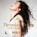【中古】Premium Ivory−The Best Songs Of All Time−/今井美樹CDアルバム/邦楽