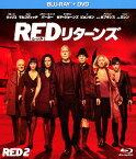【中古】REDリターンズ BD+DVDセット 【ブルーレイ】/ブルース・ウィリスブルーレイ/洋画アクション