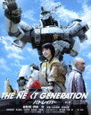 【中古】2.THE NEXT GENERATION パトレイ...