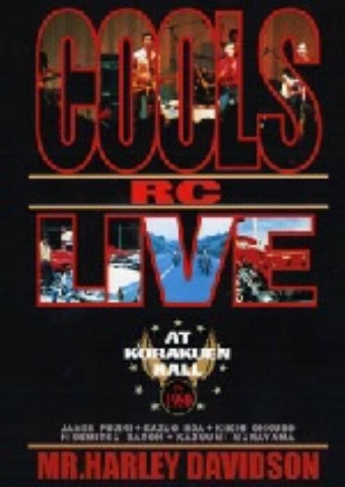 【中古】COOLS R.C./ライヴ・アット・後楽園ホール 【DVD】/COOLS R.C.DVD/映像その他音楽