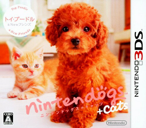 Nintendo 3DS・2DS, ソフト nintendogscats New:3DS
