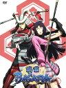 【中古】3.戦国BASARA 【DVD】/中井和哉DVD/SF