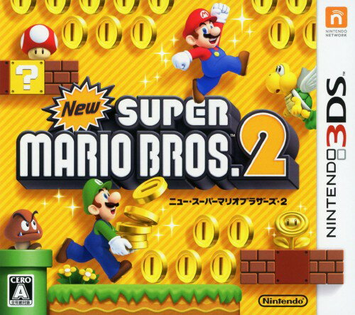 Nintendo 3DS・2DS, ソフト New 2:3DS