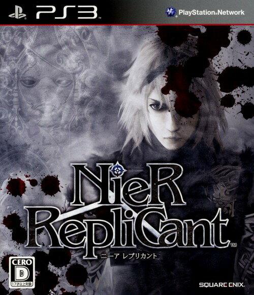 プレイステーション3, ソフト NieR Replicant:3