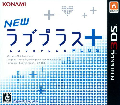 Nintendo 3DS・2DS, ソフト NEW:3DS