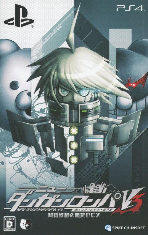 プレイステーション4, ソフト V3 BOX ():4