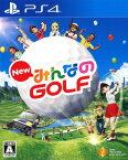 【中古】New みんなのGOLFソフト:プレイステーション4ソフト/スポーツ・ゲーム