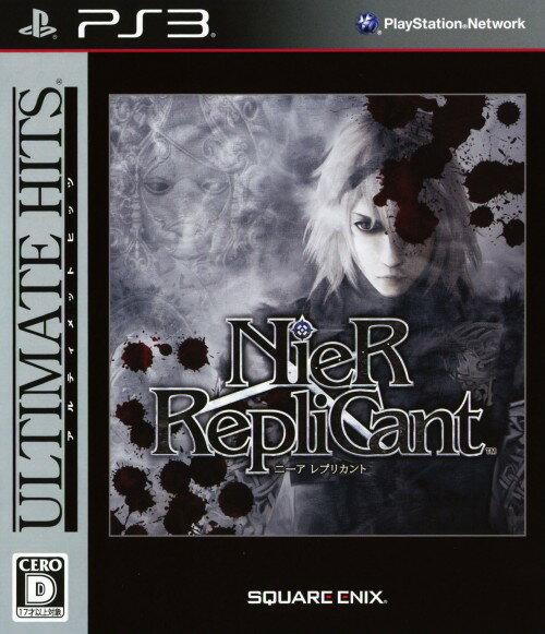 プレイステーション3, ソフト NieR Replicant :3