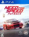 【中古】ニード・フォー・スピード ペイバックソフト:プレイステーション4ソフト/スポーツ・ゲーム