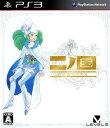 【中古】二ノ国 白き聖灰の女王ソフト:プレイステーション3ソフト/ロールプレイング・ゲーム