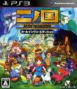 【中古】二ノ国 白き聖灰の女王 オールインワン・エディションソフト:プレイステーション3ソフト/ロールプレイング・ゲーム