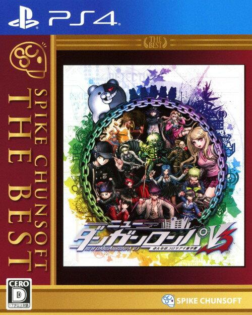 プレイステーション4, ソフト V3 SpikeChunsoft the Best:4