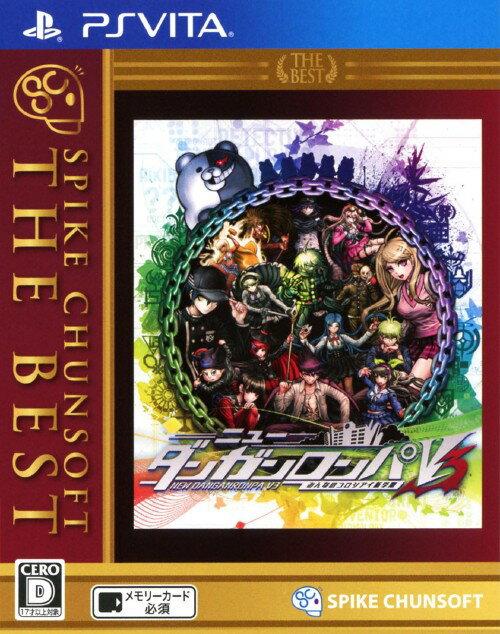 プレイステーション・ヴィータ, ソフト V3 SpikeChunsoft the Best:PSVita