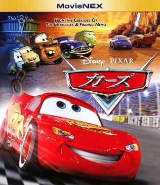 【中古】カーズ MovieNEX BD+DVDセット 【ブルーレイ】/ラリー・ザ・ケーブル・ガイ