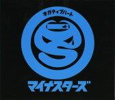 【中古】ネガティブハート/マイナスターズCDアルバム/邦楽