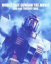 【中古】機動戦士ガンダム トリロジーBOX (劇) 【ブルーレイ】/古谷徹ブルーレイ/SF