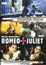 【中古】ロミオ&ジュリエット 【DVD】/レオナルド・ディカプリオDVD/洋画ラブロマンス