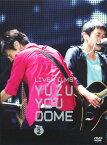 【中古】ゆず/2.LIVE FILMS YUZU YOU DOME DAY… 【DVD】/ゆずDVD/映像その他音楽