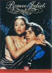 【中古】期限)ロミオとジュリエット (1968) 【DVD】/オリビア・ハッセーDVD/洋画ドラマ