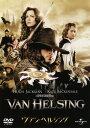 【中古】期限)ヴァン・ヘルシング 【DVD】/ヒュー・ジャックマンDVD/洋画ホラー