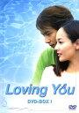 【中古】1.Loving You BOX 【DVD】/パク・ヨンハDVD/韓流・華流