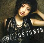 【中古】BEST of AYA UETO−Single Collection−PREMIUM EDITION(DVD付)/上戸彩CDアルバム/邦楽