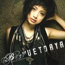 【中古】BEST of AYA UETO−Single Co...