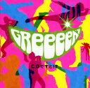 【中古】C、Dですと!?(初回限定スペシャルプライス盤)/GReeeeNCDアルバム/邦楽