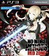 【中古】【18歳以上対象】NO MORE HEROES RED ZONE Edition(ノーモア★ヒーローズ レッドゾーン エディション)ソフト:プレイステーション3ソフト/アクション・ゲーム