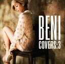 【中古】COVERS:3/BENI
