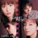 【中古】Crystallize〜君という光〜/GARNET CROWCDアルバム/邦楽