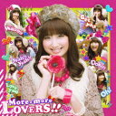 【中古】More−more LOVERS!!/麻生夏子