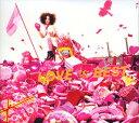【中古】LOVE is BEST(DVD付)/大塚愛CDアルバム/邦楽