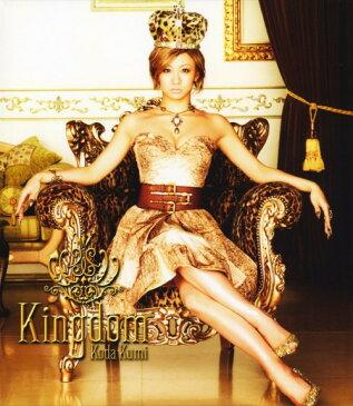【中古】Kingdom(完全生産限定盤)(DVD付)/倖田來未CDアルバム/邦楽