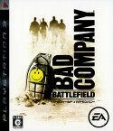 【中古】バトルフィールド:バッドカンパニーソフト:プレイステーション3ソフト/シューティング・ゲーム