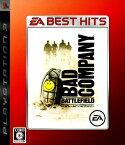 【中古】バトルフィールド:バッドカンパニー EA BEST HITSソフト:プレイステーション3ソフト/シューティング・ゲーム