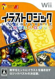 【中古】パズルシリーズ Vol.2 イラストロジック+からふるロジックソフト:Wiiソフト/パズル・ゲーム