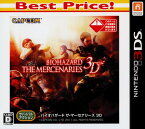 【中古】バイオハザード ザ・マーセナリーズ 3D Best Price!
