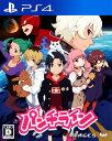 【中古】パンチラインソフト:プレイステーション4ソフト/マンガアニメ・ゲーム