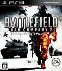 【中古】バトルフィールド:バッドカンパニー2ソフト:プレイステーション3ソフト/シューティング・ゲーム