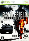【中古】バトルフィールド:バッドカンパニー2ソフト:Xbox360ソフト/シューティング・ゲーム