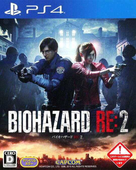 プレイステーション4, ソフト BIOHAZARD RE2:4